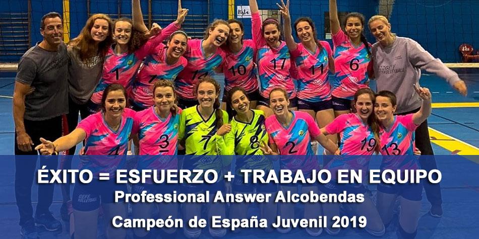 Professional Answer Alcobendas se proclama campeón de España juveniles